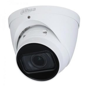 Dahua 4MP IP Starlight Motorised Turret (DH-IPC-HDW2431T-ZS-S2)